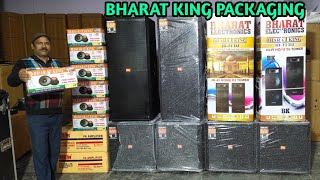 BHARAT ELECTRONICS BEST DJ BHARAT KING PACKAGING 📦 FOR SHIP TO WHOLE INDIA