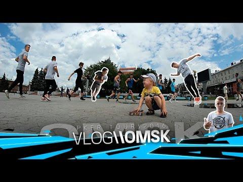 PKFRvlog #11 Omsk