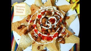 বাংলাদেশি নাচোস্ / নাচোজ || Bangladeshi Nachos Recipe /Bangladeshi Restaurant Style Nachos