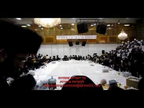 Mishtie Hayayin Tish Purim 5772 - 2010 - by the Satmar Rabbi in Kiryas Yoel