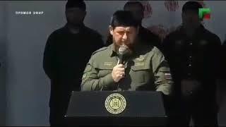 Скачать 4 сентябрь митинг в Чечне