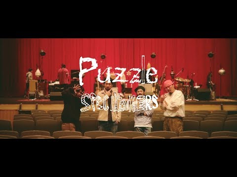 SPECIAL OTHERS - Puzzle (Music Video Short.)