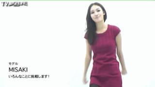 モデル:MISAKI。参加しよう!TVライブオンラインCM - Captured Live on...