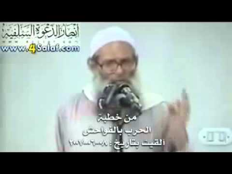 خطر الدخول علي المواقع الاباحيه!! - للشيخ رسلان