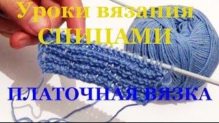 Уроки вязания на спицах для начинающих. Платочная вязка
