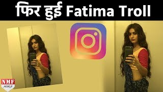 Fatima Sheikh की Shameless selfie पड़ी उनपर भारी, Users ने किया TROLL