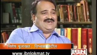 Interview with 'Panipat' kar Vishwas Patil Part 3 of 4