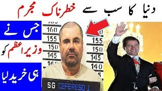 Dunya ka Khatar-naak Tareen Mujrim Jis Nay Ak wazeer-e- Azam ko hi Khareed Lia