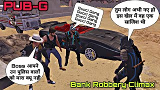 Bank Robbery - The Untold Story   Part - 3   Pubg Short Film by Gaming Tak