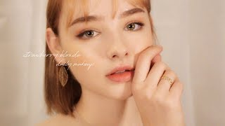 Strawberry Blonde Daily Makeup 🍓 NEW HAIR !  | Sissel AB