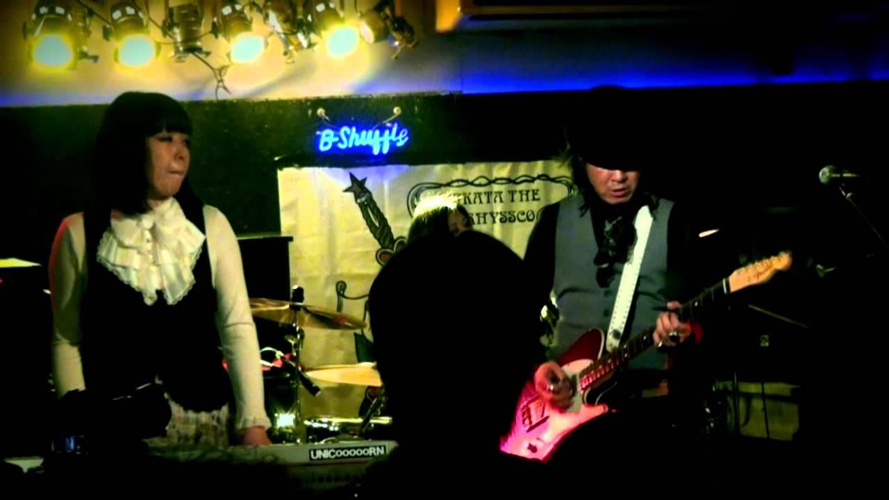 Hakata the Brhyssco  live performance - A live performance by Japanese rock band Hakata the Brhyssco (Burisko, Brisco, or Briscoe).