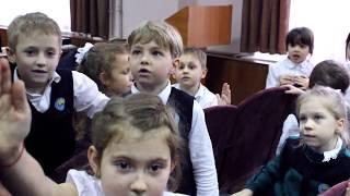 Отрывок Урока Доброты. Отвечают дети.