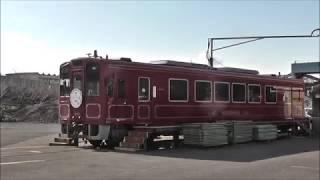 里山列車紀行 ひとつ星 回送着 平成筑豊鉄道