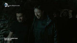 مسلسل وادي الذئاب الجزء التاسع الحلقة 3   4 مترجمة للعربية كاملة