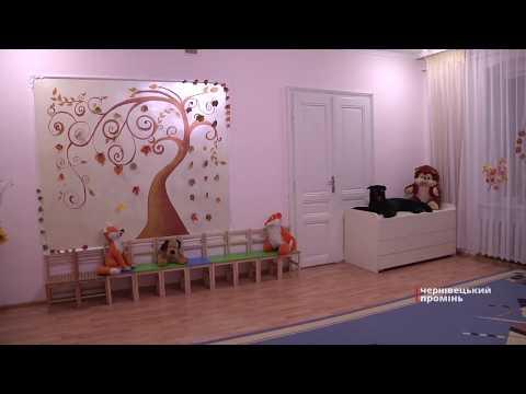 Чернівецький Промінь: У дитячому садку №28 тепло. Запрацювала нова котельня на Якоба фон Петровича
