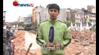CONDITION OF DHARAHARA AFTER EARTHQUAKE- NEWS24