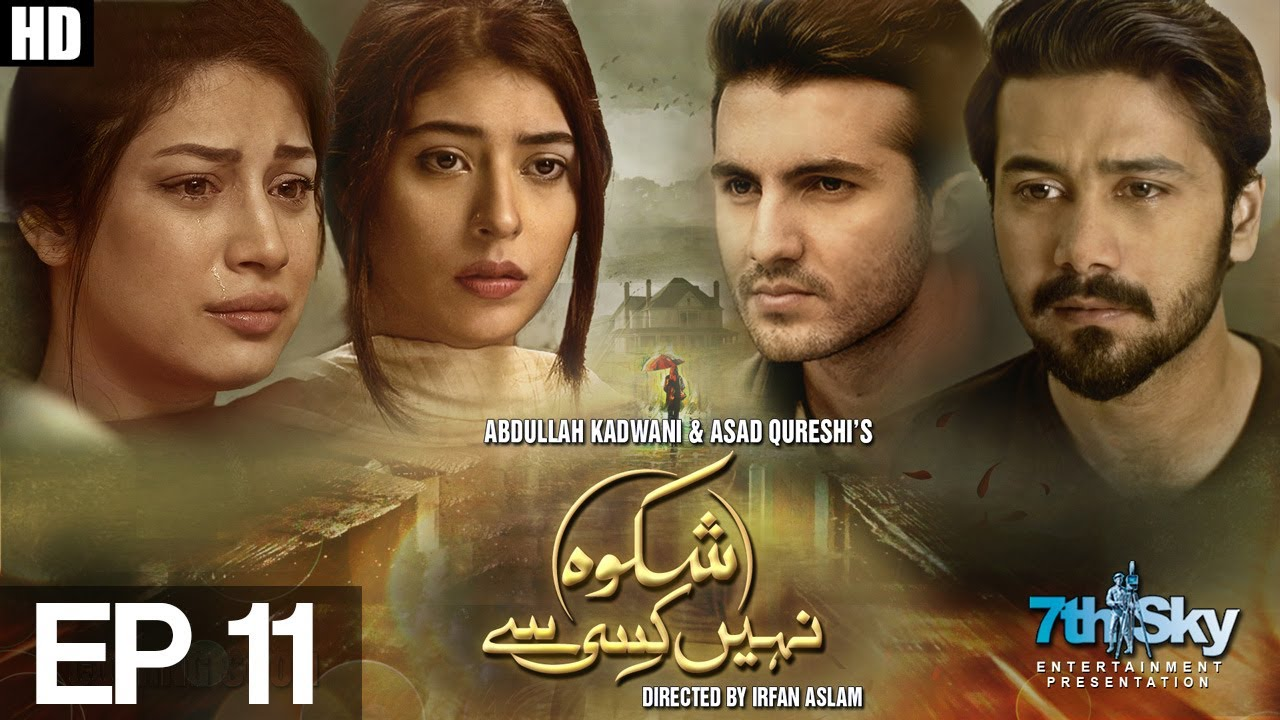 Aasman se aage episode 28 may - Zombie posters prints