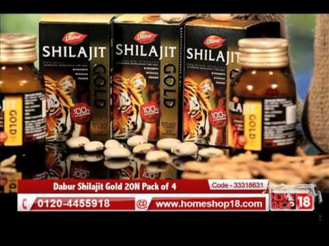 Homeshop18.com - Dabur Shilajit Gold 20N Pack of 4 thumbnail
