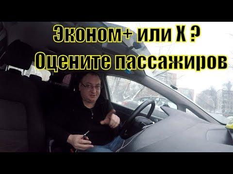 Что-то пошло не так. Gett или Uber?/StasOnOff