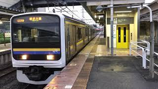 209系2100番台マリC624編成成東発車