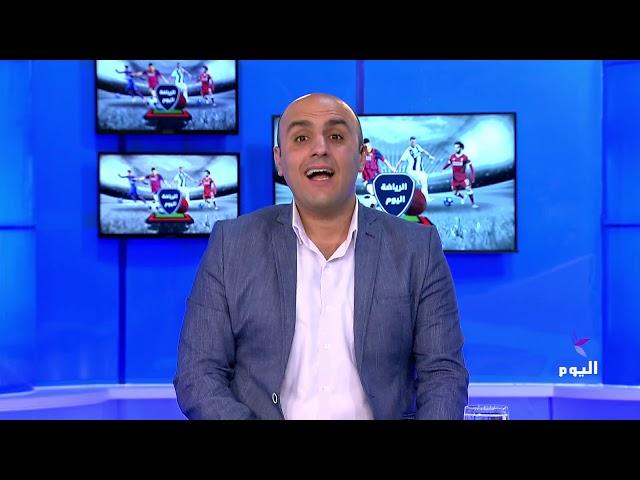الرياضة اليوم: مناقشة تصفيات يورو 2020 وانتصار منتخب سوريا على الفلبين بتصفيات آسيا المزدوجة