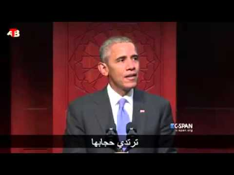 President Obama speaks about Islam
