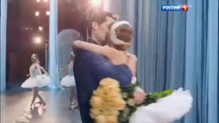 Балерины на съемках в сериале Челночницы
