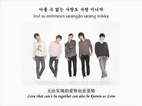 [Eng + Chi + Hangul + Romanziation] SHINee - The name I loved (Onew solo Ft. Kim Yeon Woo)