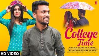 Download College Time🎙️Official Video//Himachali Pahari Song//Kamalesh Kumar//Manisha Verma//TS-Music Sirmaur