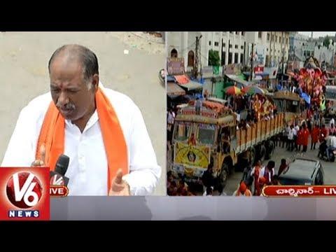 Ganesh Utsav Samithi Member About Ganesh Shobha Yatra At MJ Market | Hyderabad | V6 News