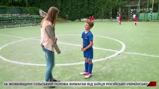 видео Новини Спорту