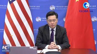 Chinese ambassador: China-U.S. ties not