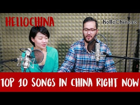 Top 10 Songs in China Right Now | HelloChina