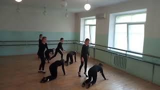 Годовой экзамен по современному танцу, 6-й год обучения.