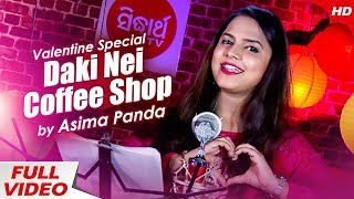 Daki Nei Coffee Shop | Valentine Day Special New Song By Asima Panda | Sidharth Music