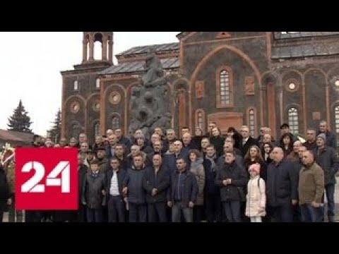 30 лет после землетрясения в Армении: Россия помнит - Россия 24