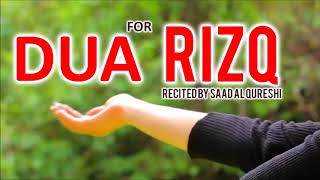 A Very Beautiful Dua To Solve All Your Money, Job, Rizq & Business Problems ᴴᴰ