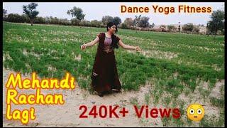 mehandi rachan lagi akshra song dance with nature beauty
