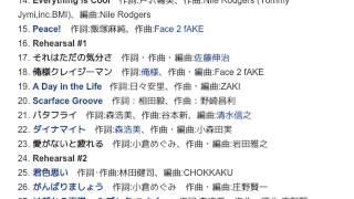 「1997 SMAP LIVE ス」とは ウィキ動画