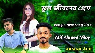 Mittha Opbade  মিথ্যা অপবাদ  Arman alif   Music Video Bangla New School Life Love rone
