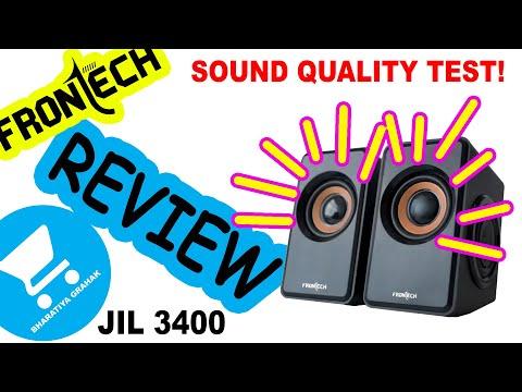 Frontech JIL 3400 Speaker Review