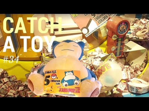 We won a JUMBO Snorlax Pokemon Plush from the Arcade  | Catch A Toy #34