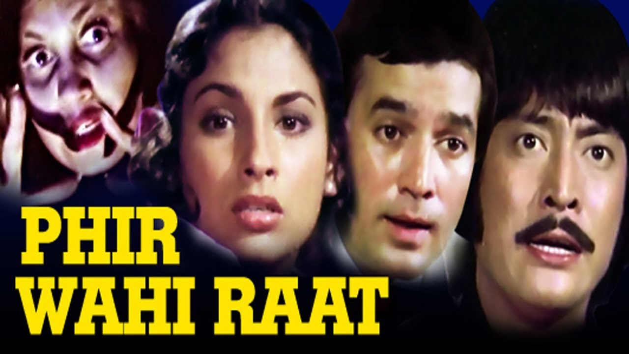 Hindi Suspense Movie | Phir Wahi Raat | Full Movie | Rajesh Khanna | Bollywood Suspense 1980