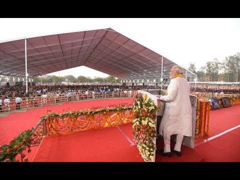 PM Shri Narendra Modi's speech at public meeting in Varanasi, Uttar Pradesh : 12.03.2018