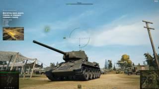 World of Tanks —(Боевое обучение)