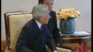 习近平同志亲切会见日本列岛岛主-明仁