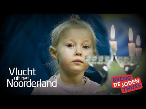 Vlucht Uit Het Noorderland | Aflevering 1