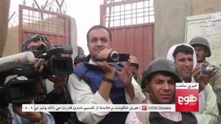 LEMAR News 04 November 2016 /د لمر خبرونه ۱۳۹۵ د لړم ۱۴