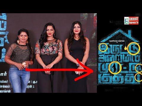 Iruttu Arayil Murattu Kuthu Suspense Open | 3 Hot Heroin  | Chennai Express Tv