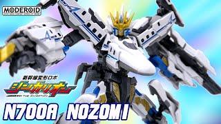 【MODEROID】シンカリオンN700Aのぞみ/N700A NOZOMI 【新幹線変形ロボ シンカリオン】レビュー